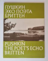 Britten, Benjamin. The Poets Echo. Six Poems of Puschkin. For High Voice and Piano. Op. 76.